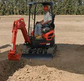 Kubota U15 Zero Tail Swing Compact Excavator